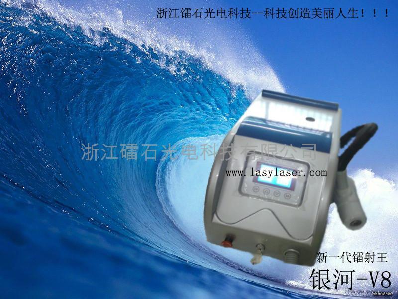 CO2 laser ND:YAG Laser tattoo removal Machine
