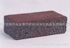 涿州多孔陶粒水泥透水标砖