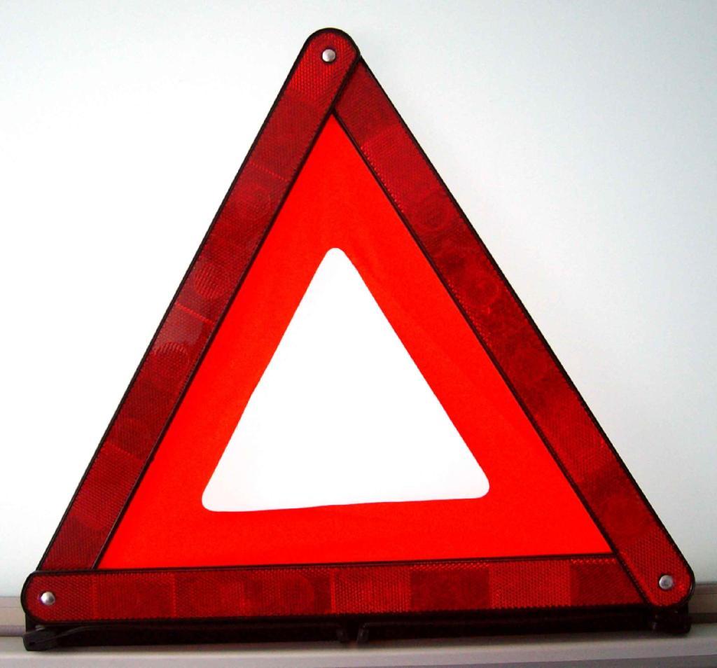 故障车警示三角架图片
