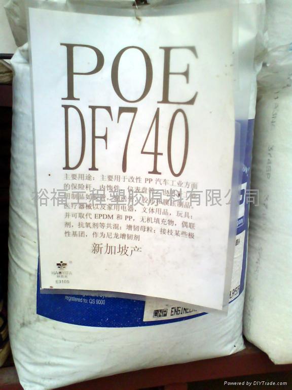 POE韩国LG;170.670 1