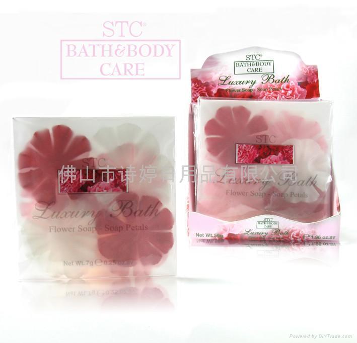 Flower Petal Soap  1