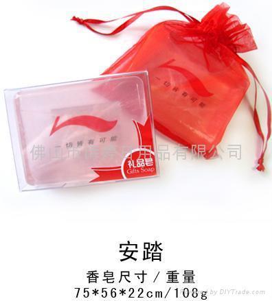 广告透明皂 1