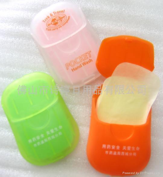 Paper Soap/Soap Paper 1