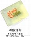 广告透明皂 2
