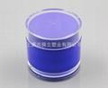 200g  plastic night mask jar