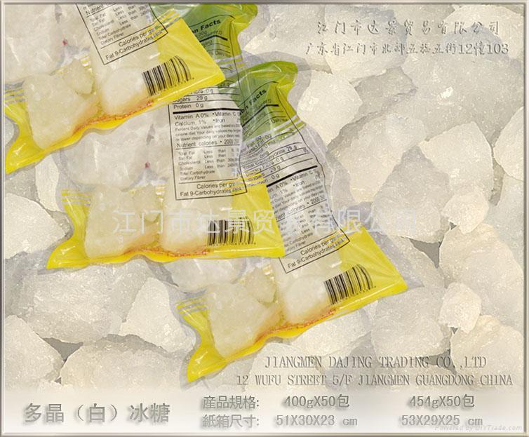 冰片糖 3