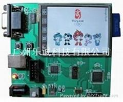 單片機驅動TFT真彩屏開發板