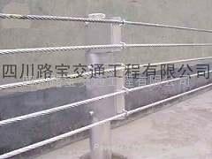 纜索護欄網