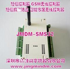 GSM无线控制器