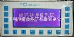 HMI一体控制器