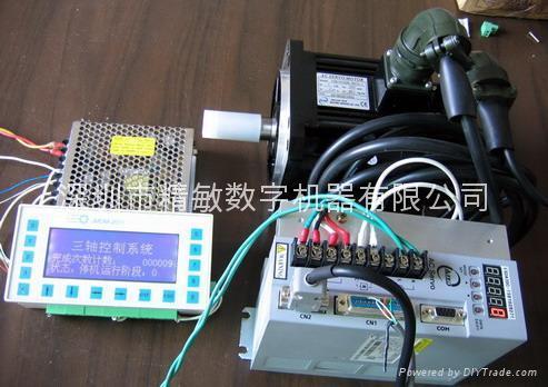 高精度高速度三軸聯動運動控制器人機界面一體機 3