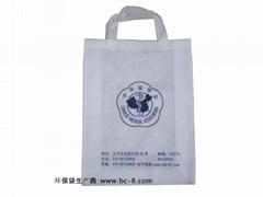 深圳環保購物袋