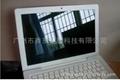 Laptop Screen Protector 3