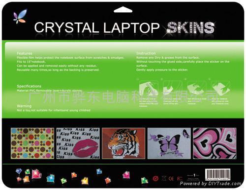 電腦水晶外殼貼 2