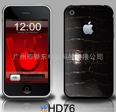 IPhone手機貼 5