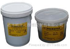 双组份聚硫密封胶生产厂家