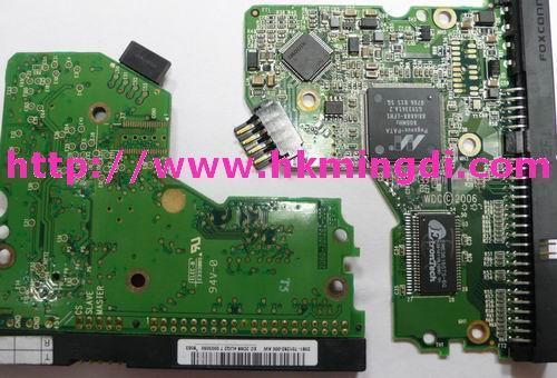 Western digital hard drive repair software download
