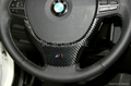 carbon steering carbon fiber wheel cover for BMW F10