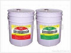 高鐵專用聚氨酯防水塗料