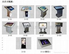 北京鹏浩未来信息科技有限公司