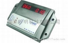 南京節水控水控制器系統