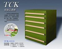 TCK双轨工具柜