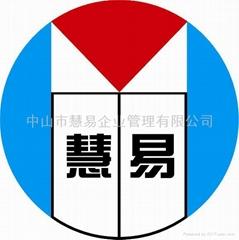 中山ISO9000认证,中山ISO认证公司