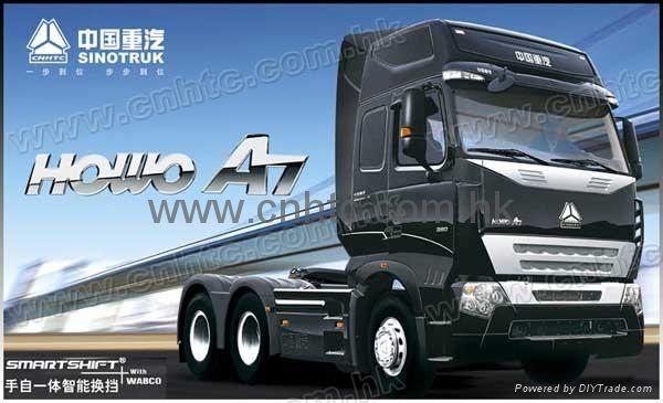 HOWO A7 系列牵引车 1