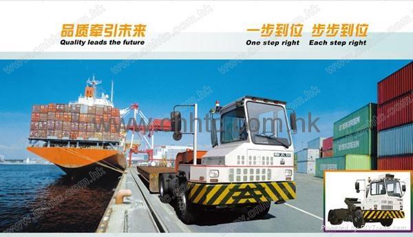 低速码头牵引车 1