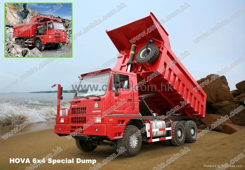 HOVA矿用自卸车 1
