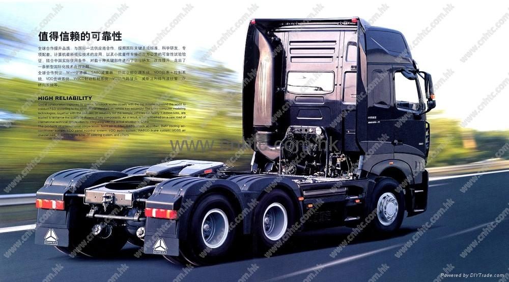 HOWO A7 series tractor 2