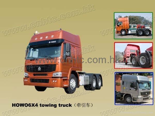 HOWO6x4 牵引车 1