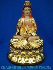 Na Mo Avalokitesvara Bodhisattva