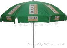 北京廣告傘