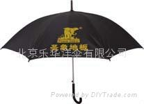 防輻射廣告傘
