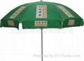 戶外廣告傘