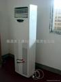 柜式循环风紫外线空气消毒机