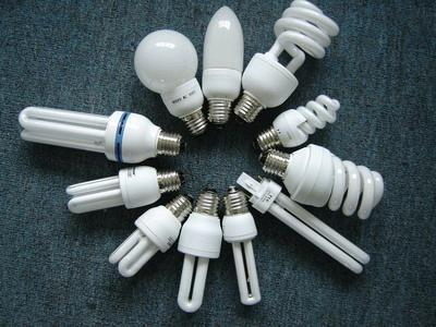Energy saving l&s 1 & Energy saving lamps - Delta (China Manufacturer) - Bulb u0026 Lamp ... azcodes.com