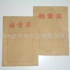 牛皮纸档案袋文件袋