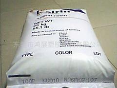 美国杜邦 POM塑胶原料 500P
