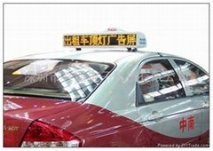 LED車載屏出租車廣告顯示屏