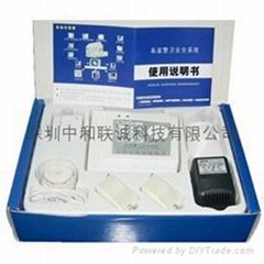 家用無線GSM彩信防盜無線門磁紅外探測器