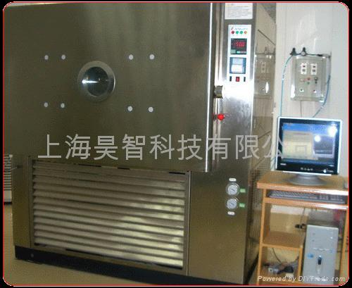 High and low temporary testing machine 1