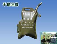 PROTABLE FLEXIBLE OIL TANK/bag