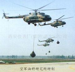 Helicopter External Hanging Oil Bag