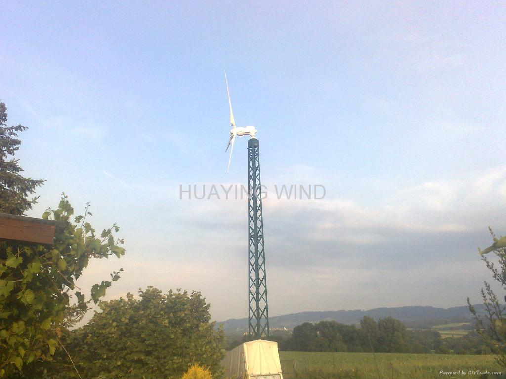 HY-5KW VARIABLE PITCH WIND TURBINE 1