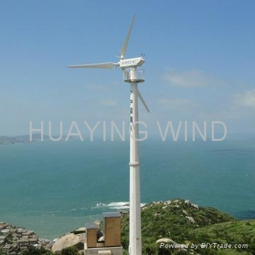HY-30KW variable pitch wind turbine 1