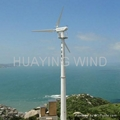 HY-30KW variable pitch wind turbine