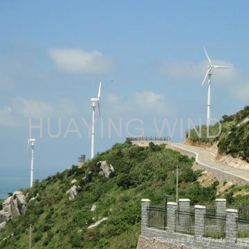 HY-20KW variable pitch wind turbine 2