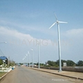 HY-5KW VARIABLE PITCH WIND TURBINE 2